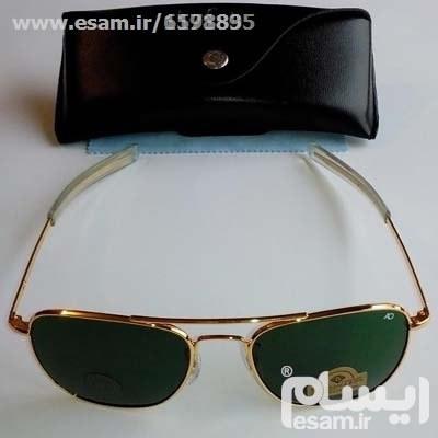 عینک آفتابی American Optical 20KGP AO