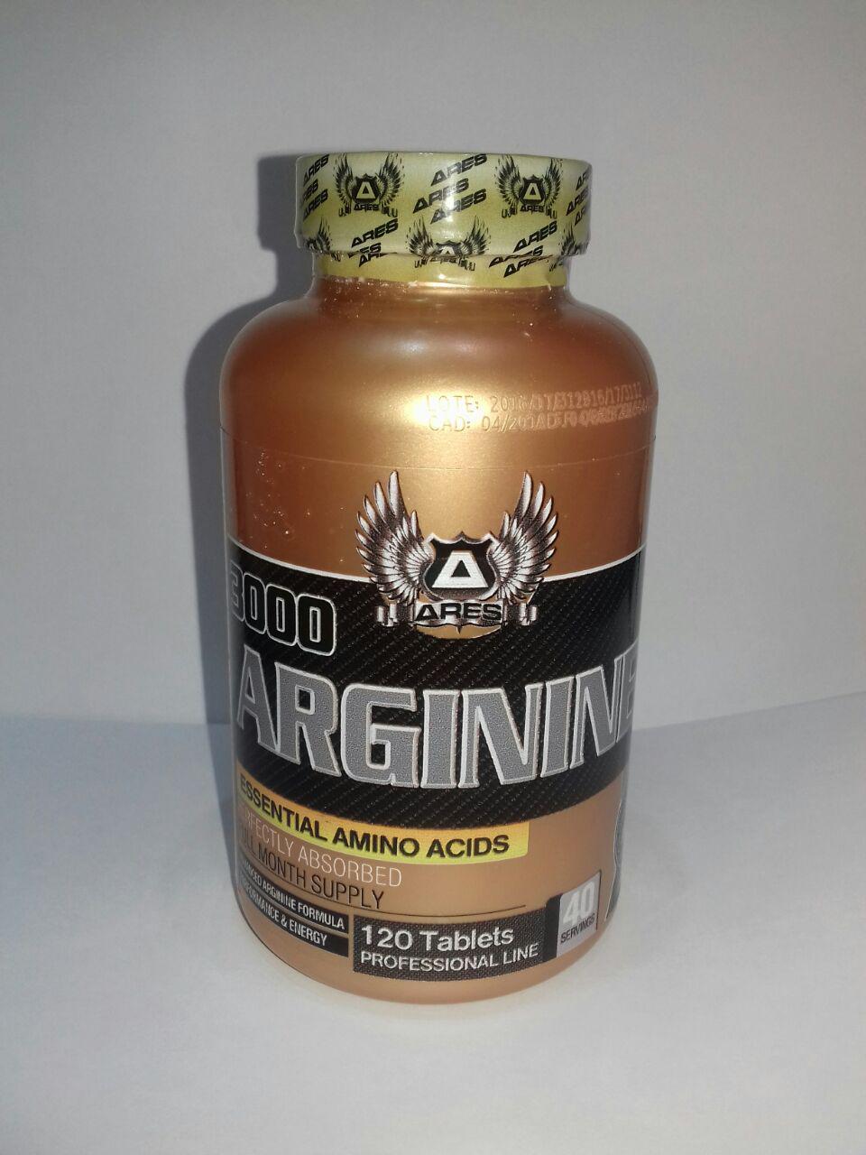 قرص آرژنین Ares