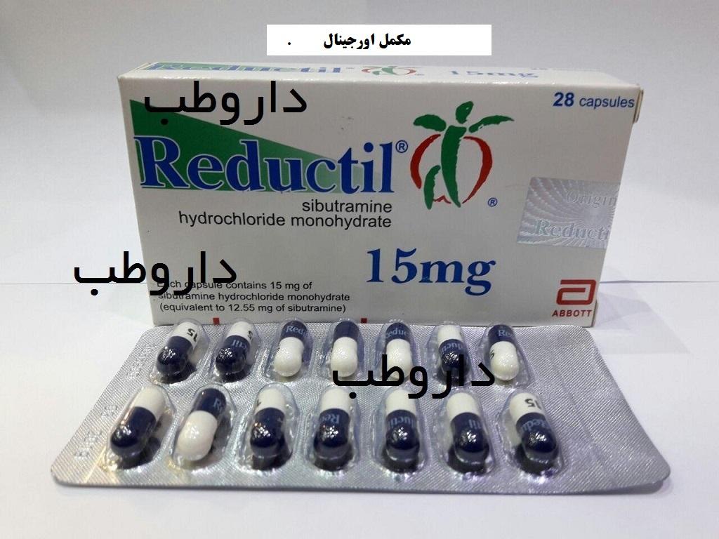 ریداکتیل