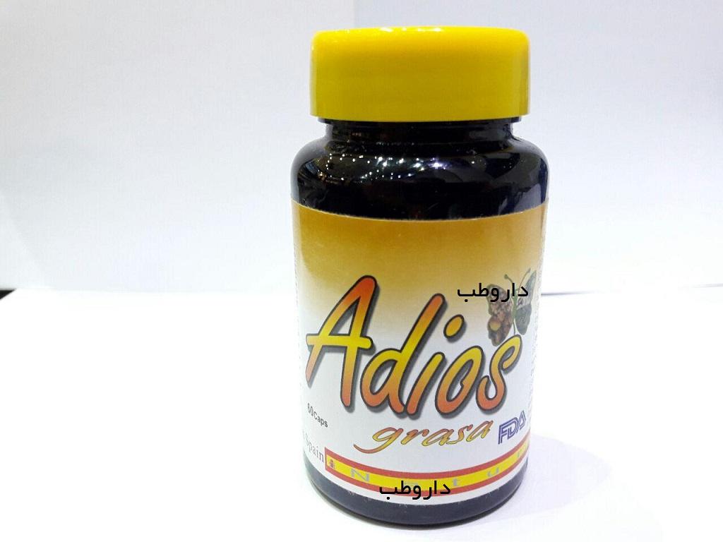 قرص لاغری ادیوس adios