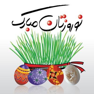 تصویر: http://iranamir.biz/upload/uc_1332.jpg