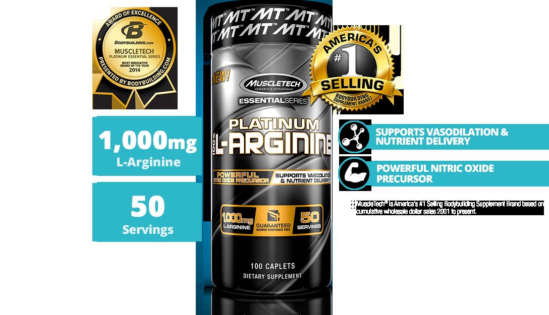 مکمل ال آرژنین L-ARGINIE MUSCLETECH PLATINUM 100CAP