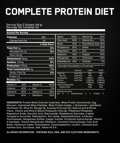 پروتئین دایت کامپلیت