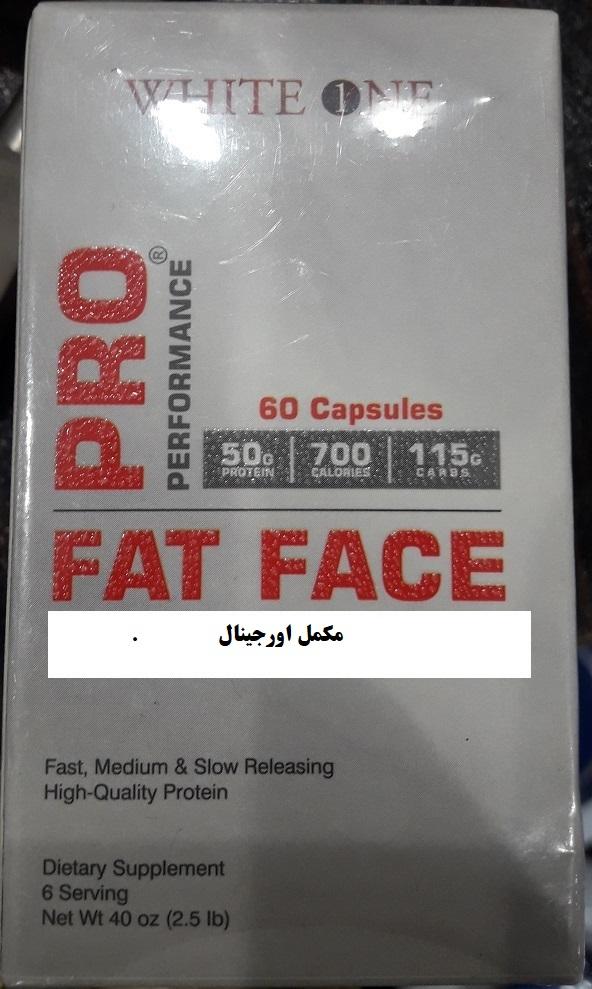 فت فیس fat face