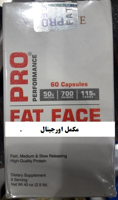 کپسول فت فیس fat face