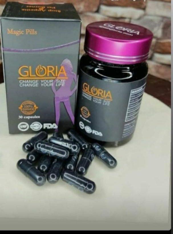 گلوریا درب بنفش اصلی