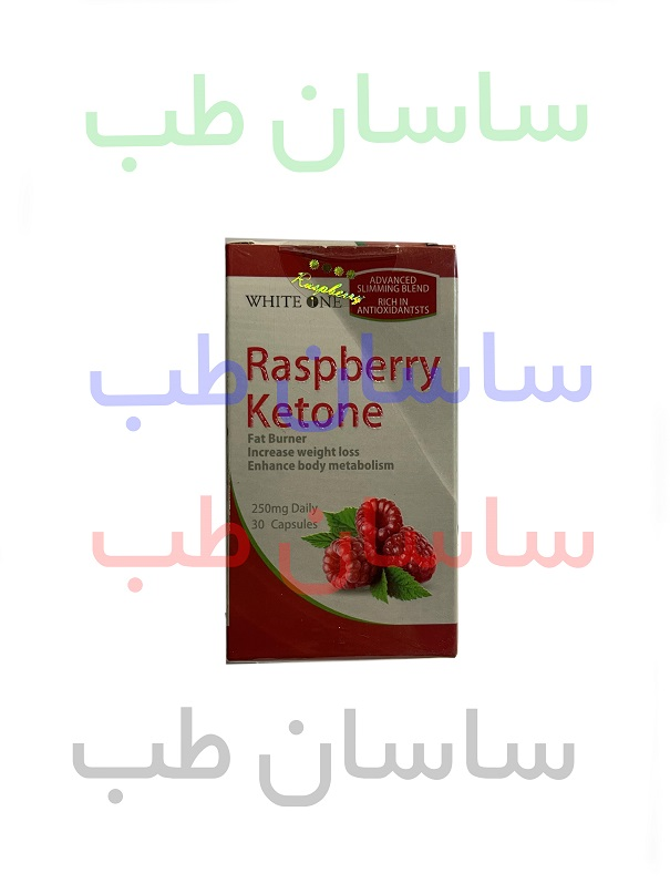 raspberry ketone لاغری تمشک رزبری کتون